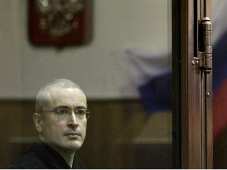 Михайло Ходорковский
