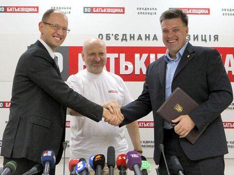 Арсений Яценюк, Александр Турчинов и Олег Тягнибок