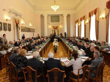 Конституционная ассамблея