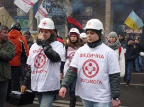 Лікарі Євромайдану