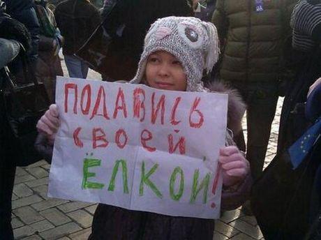 Елку в Днепропетровске украсили пожеланиями отставки правительства и Януковича