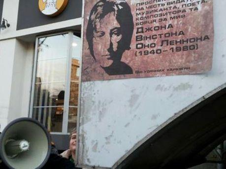 Проспект Джона Леннона