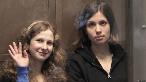 Надія Толоконникова і Марія Альохіна