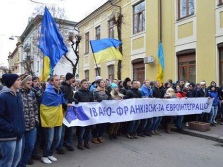 Ивано-Франковск - за евроинтеграцию