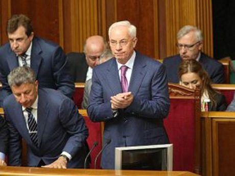 Азаров з міністрами