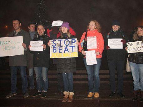 Акция солидарности с Татьяной Чорновол