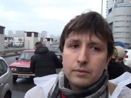 Вbктор Черновол