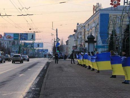 Активисты Евромайдана в Луганске