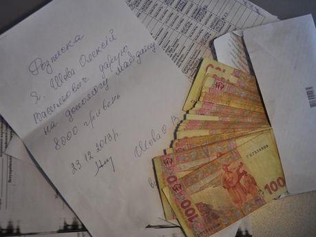 Пенсіонер віддав на Майдан 8 тисяч гривень