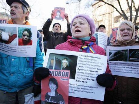 Митинг в поддержку Чорновол