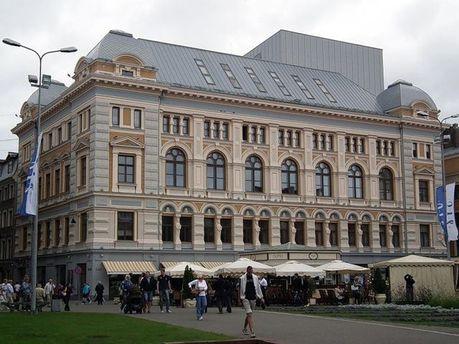 Рижский русский театр имени Чехова