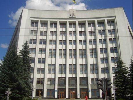 Тернопольская ОГА