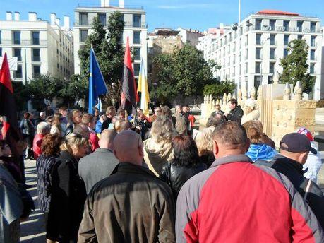 Евромайдан в Лиссабоне