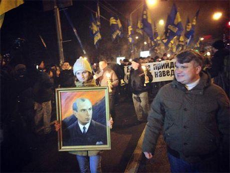 Марш на честь Степана Бандери