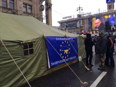 Намет на Євромайдані