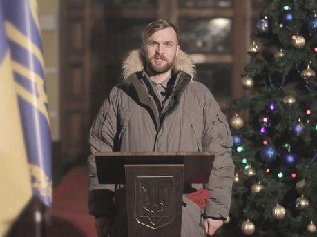 Звернення до Президента України