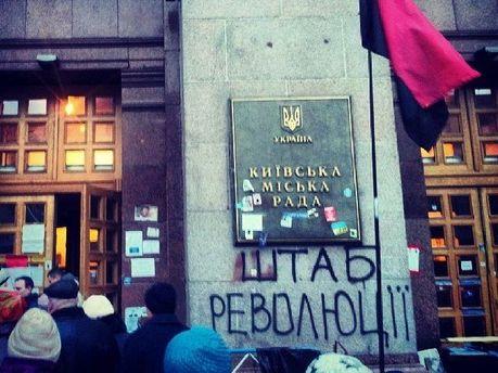 Киевсовет начали заливать нечистоты