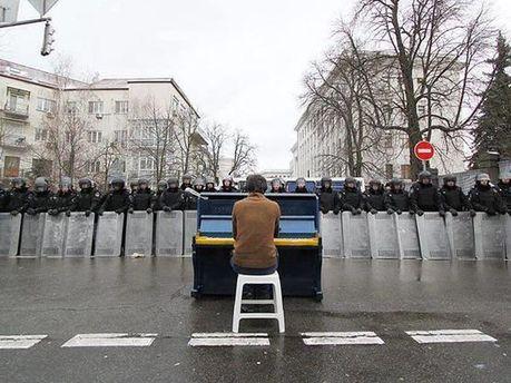 Фортепиано Евромайдана