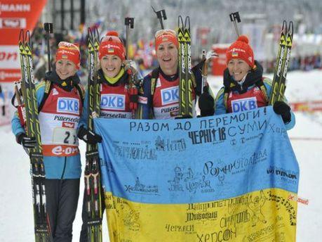 Украинские биатлонистки