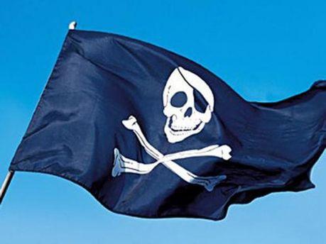 Звільнили з піратського полону