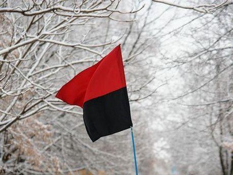 Червоно-чорний прапор