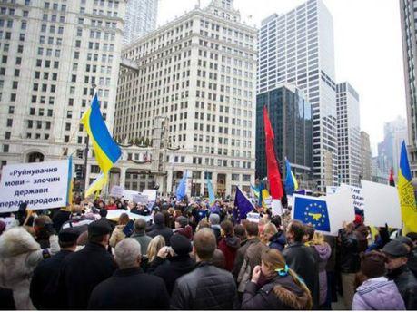 Евромайдан в США