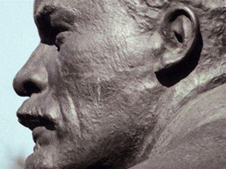 Пам'ятник Леніну