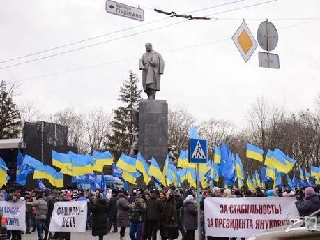 Антимайдан у Харкові