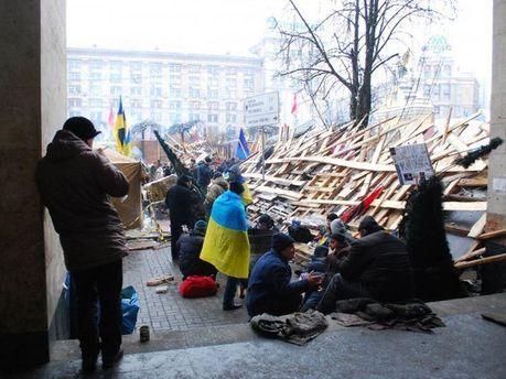 Барикади на Майдані