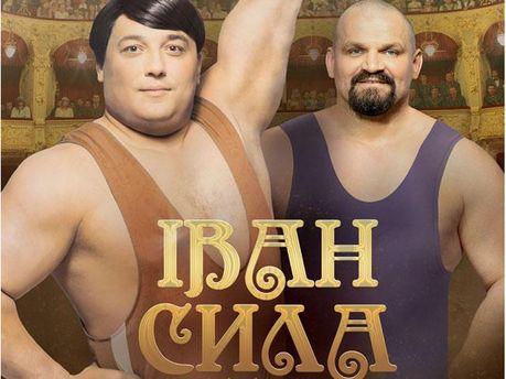 Топ-5 українських фільмів року, що минув