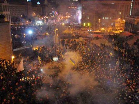 Майдан в Україні