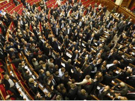 Голосування руками