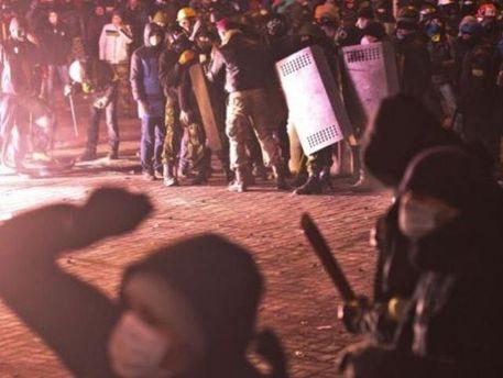 Столкновения на улице Грушевского