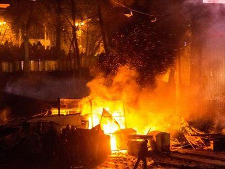 Сутички у центрі Києва