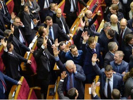 Голосували руками