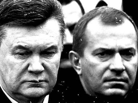 Янукович і Клюєв