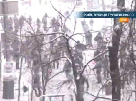 Зачистка улице Грушевского