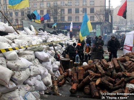 Барикада на Майдане