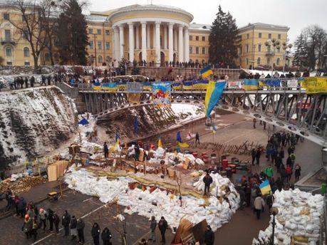 Октябрьский дворец в Киеве
