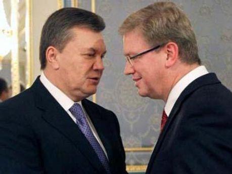 Янукович і Фюле