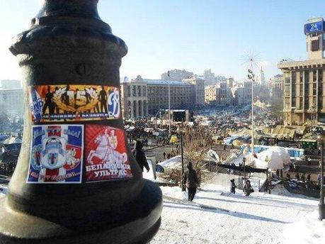 Білоруські ультрас у Києві