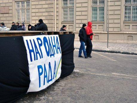 Народна Рада во Львове