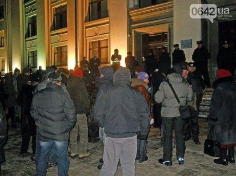 Протест под Луганской ОГА