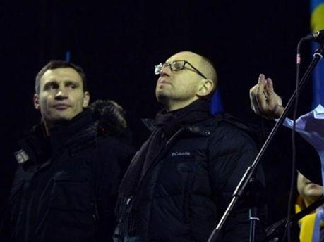 Кличко и Яценюк