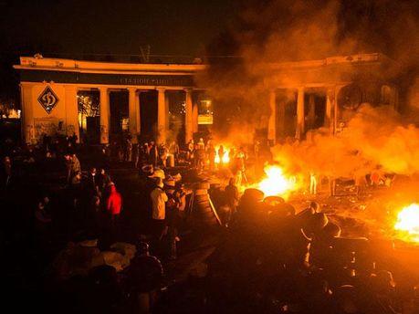 Протест на Грушевского