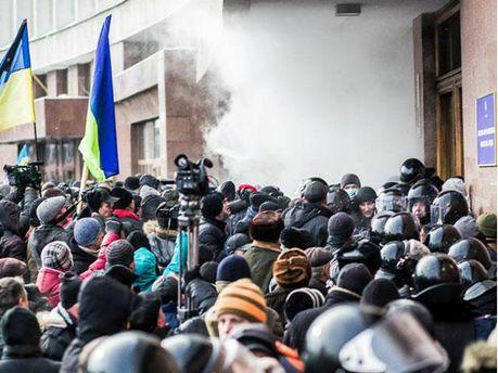 Захват Ивано-Франковской ОГА