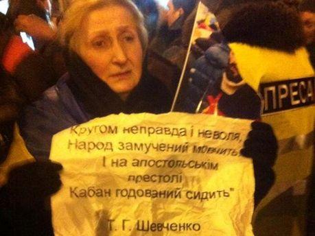 Поклонница Евромайдана в Донецке