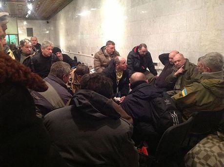 Активисты в Украинском доме