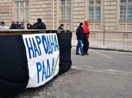 Народная Рада во Львове