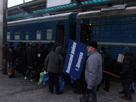 Прихильники Януковича в Донецьку